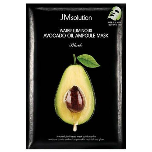 JM Solution Water Luminous Avocado Oil Ampoule Mask-Black