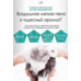 Lador Damaged Protector Acid Shampoo