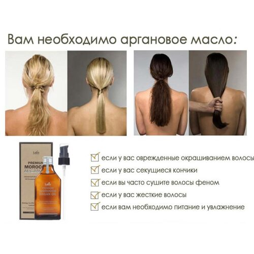 Lador Premium Morocco Argan Hair Oil