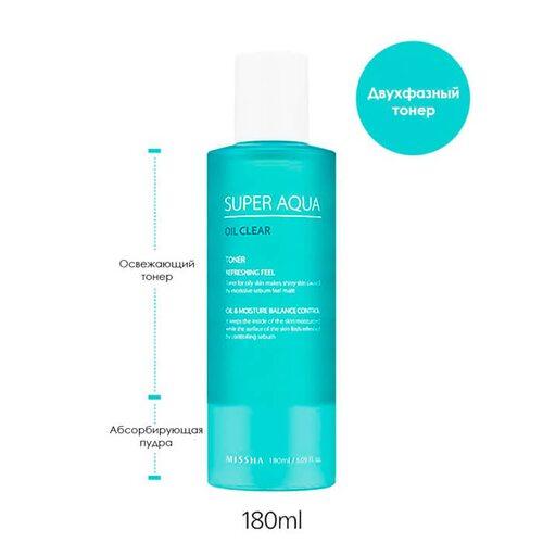 Missha Super Aqua Oil Clear Toner