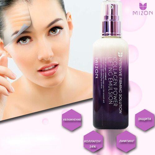 Mizon Collagen Power Lifting Emulsion