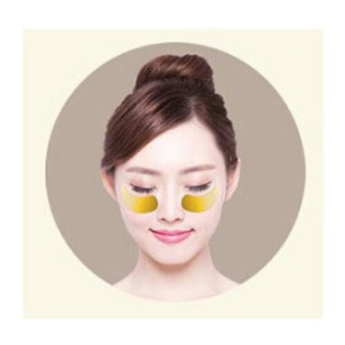 BeauuGreen Collagen & Gold Hydrogel Eye Patch (1ea/2pcs)