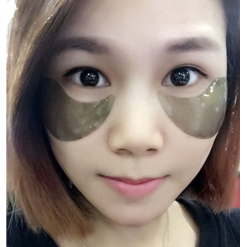 BeauuGreen Sea Cucumber & Black Hydrogel Eye Patch (1ea/2pcs)