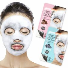 Purederm Black O2 Bubble Mask