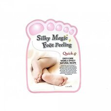 Calmia Silky Magic Foot Peeling