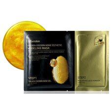 JM Solution Golden Cocoon Home Esthetic Modeling Mask