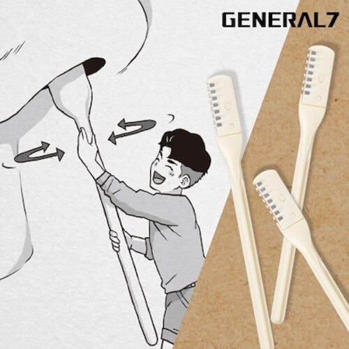 General 7 Nose Hair Trimmer