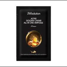 JM Solution Active Golden Caviar All In One Ampoule Prime