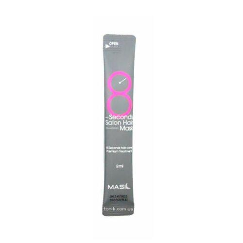 Masil 8 Seconds Salon Hair Mask