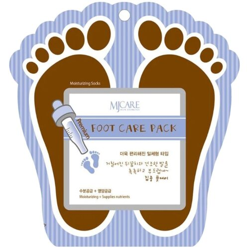 Mj Care Premium Foot Care Pack