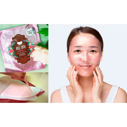 Petitfee Koelf Hydrogel Face Mask Pack