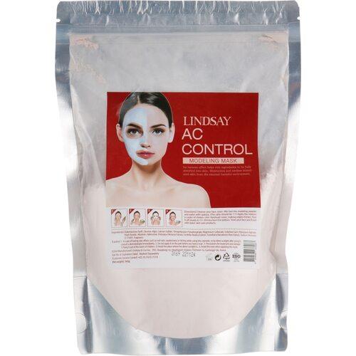 Lindsay Premium AC-Control Mask Pack